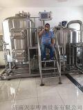 濟南天泰 600L 定製 304不鏽鋼 啤酒設備