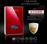 廣東電熱水器品牌-賽卡尼十大電熱水器生產廠家