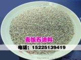 陝西麥飯石廠*飼料專用麥飯石價格