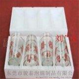 廠家低價熱銷防摔防震海綿包裝盒