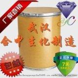 廣東湖南廠家生產鹽酸林可黴素可溶性粉