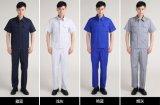 夏季短袖工作服套裝男女 工服廠服勞保服工裝工程服套裝