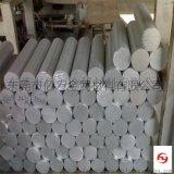 供應現貨A2模具鋼圓棒進口材質