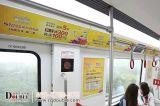 重慶軌道廣告公司提倡乘客一同維護重慶軌道文明