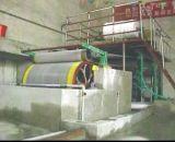燒紙造紙機(787-1092)