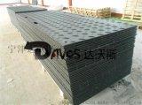 供應應急路面專用防滑鋪路墊板