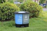 30L分類桶,雙色單個腳踏雙桶分類垃圾桶批發