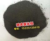 鹼式氯化鋁,鹼式氯化鋁高效速凝劑