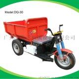 廠家直銷勤達QD-30農用電動三馬子