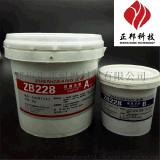 複合耐磨陶瓷顆粒膠 耐磨陶瓷塗層