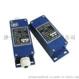 礦用GFK50風門開閉狀態感測器風門感測器礦用風門開閉狀態感測器