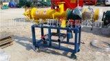 固液分離機價格 ST-4型牛羊糞便固液分離機價格