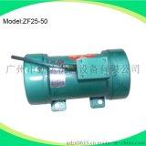 供應0.25KW附着式混凝土振動器