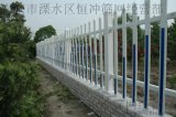 南京供應pvc護欄 塑鋼圍欄pvc護欄 定做pvc護欄 多種pvc護欄