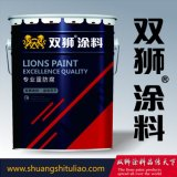 雙獅耐候灰鋁粉石墨醇酸面漆