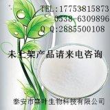 5-氨基水楊酸CAS: 89-57-6山東廠家美沙拉嗪價格