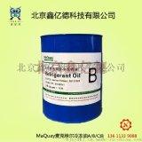 麥克維爾冷凍油C油HHS/WMD水冷單螺桿機組冷凍機油C油 5加侖