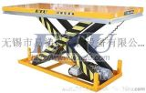 ETU易梯優,電動升降平臺 液壓升降平臺 電動平臺 可定製