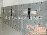 供應學校各類存包櫃|圖書館存包櫃|學生更衣櫃|刷卡存包櫃|廠家北京天瑞恆安