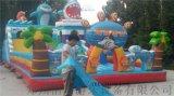 通遼市鯊魚大型充氣蹦蹦牀價格合理質量可靠充氣玩具廠家直銷