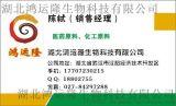武漢石油磺酸鈉廠家直銷