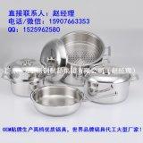廣東三A不鏽鋼製品集團有限公司 中檔高檔鍋具生產廠家