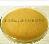 L-賴氨酸鹽酸鹽98.5%原料 飼料添加劑 廠家現貨 歡迎訂購 25kg起訂