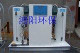 全自動一體機二氧化氯發生器