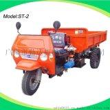 礦用柴油三輪車 2噸液壓柴油裝載車 電啓動工程燃油三輪車