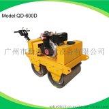 供應QD-600D手扶式柴油振動碾