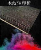 樟樹市水泥纖維裝飾轉印板顏色