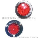 位置燈,示廓燈 3C認證 WN7012R Winnova車燈
