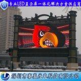 深圳泰美表貼全綵P6戶外LED顯示屏人文宣傳屏