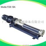 陶瓷釉水加壓霧化螺桿泵FD8-18A
