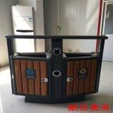 垃圾箱 戶外垃圾桶 環衛垃圾桶 分類果皮箱 鋼木垃圾桶 廠家批發