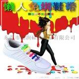 廠家供應懶人矽膠鞋帶 矽膠免綁鞋帶 無毒環保  持久耐用