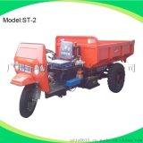 供應柴油機三輪車,三輪工程車,三輪農用貨運車 自卸三輪柴油車