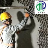 昊天耐磨陶瓷塗料被列爲高新技術產品