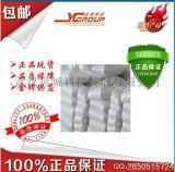 高鐵酸鉀  39469-86-8  生產廠家  價格