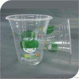 印刷一次性塑料杯, 360塑料杯, 塑膠杯,珍珠奶茶杯,PP塑料杯,廣告塑料杯