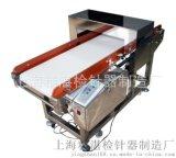 【廠家直銷】鋁膜包裝金屬檢測儀 金屬異物探測儀器