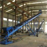 移動式PVC防滑皮帶機  衙州市不鏽鋼主架皮帶輸送機  匯衆廠家熱銷輸送機