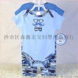 新生嬰兒衣服外貿款初生兒哈衣套裝