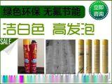 青島名築750ML聚氨酯泡沫填縫劑|發泡膠廠