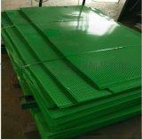 爬架網 爬架網片 爬架防護網 衝孔幕牆網 衝孔網--安平德蘭公司13831880991