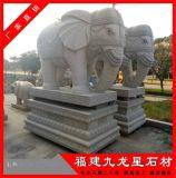 精品現貨石雕大象|花崗岩石材大象雕刻|1.8米芝麻黑招財進寶石大象門口擺件