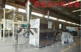 球團粘合劑設備內牆膩子膠粉設備膠合板粘合劑設備