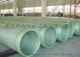玻璃鋼夾砂管道 玻璃鋼污水管道生產廠家