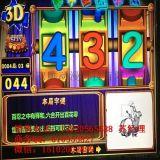 高清快樂3D數位圖迷遊戲彩票機滾輪0到9數位正品