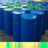 廠家直銷山梨醇分裝 山梨醇煙台山梨糖醇液75公斤/桶現貨供應